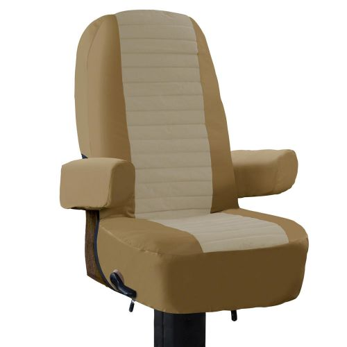 Over Drive RV Captain Seat Cover